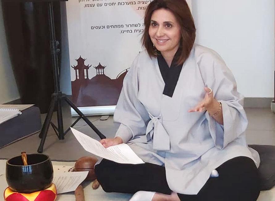 אודות לב שלווה | המרכז למיינדפולנס ולמדיטציה בירושלים | לב שלווה