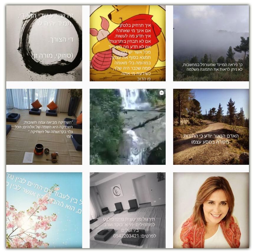 אינסטגרם לב שלווה המרכז למיינדפולנס ומדיטציה בירושלים